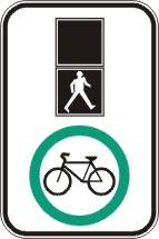Obligation pour les vélos de traverser pendant la phase des feux piétons