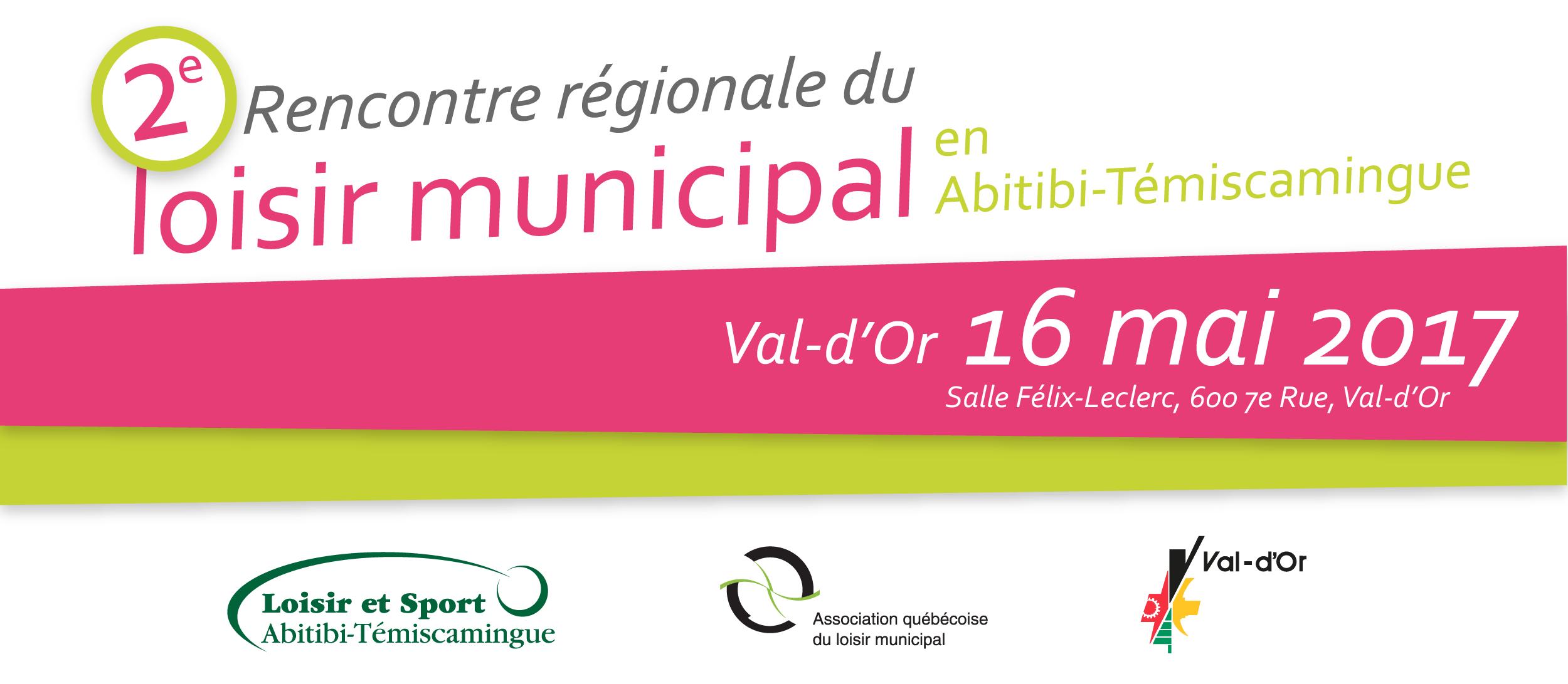 2e Rencontre régionale du loisir municipal