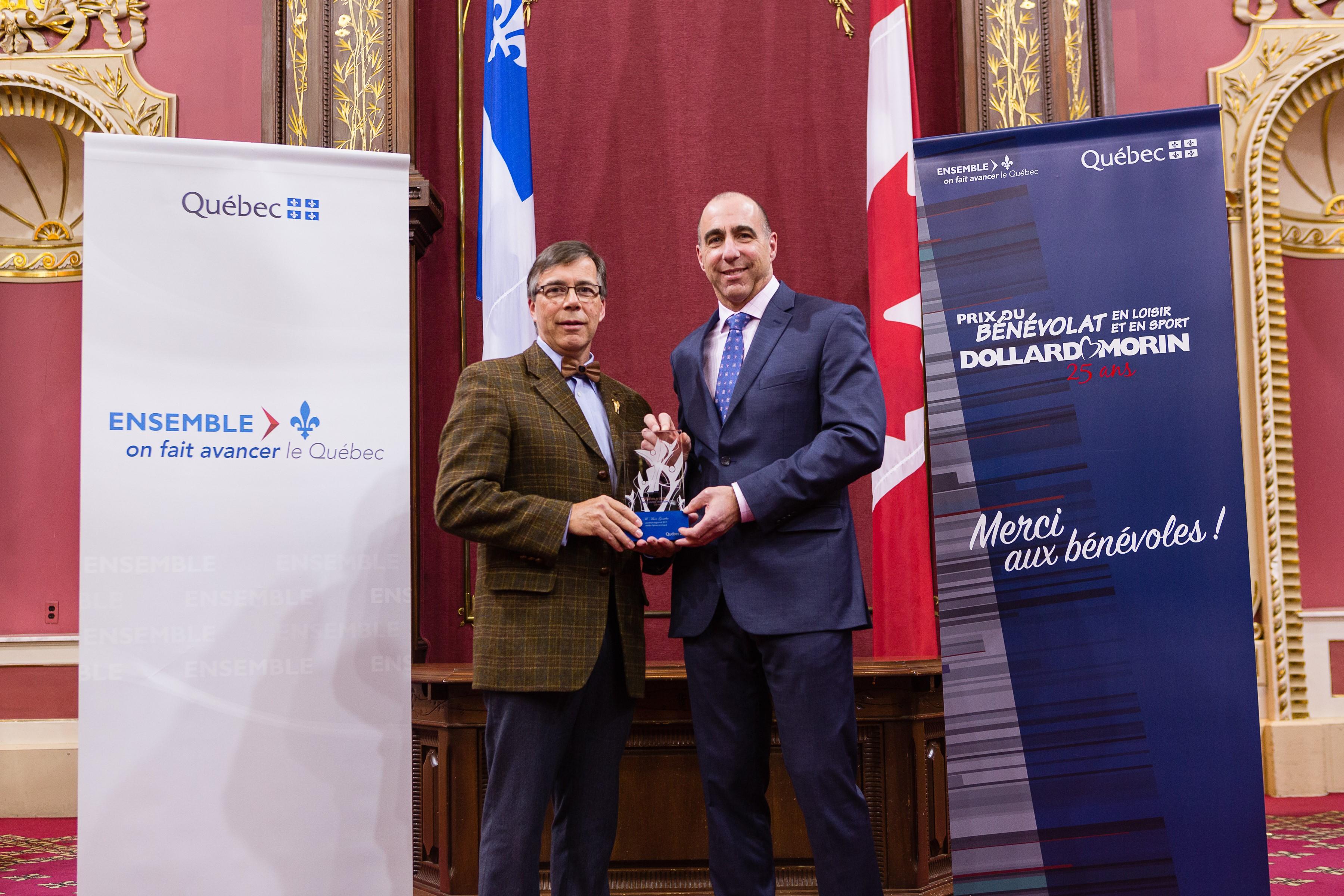Prix du bénévolat en loisir et en sport Dollard-Morin 2017