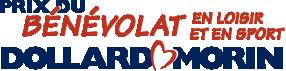 26e édition du Prix du bénévolat Dollard-Morin